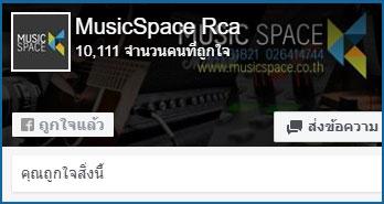 ติดตามพวกเราใน facebook